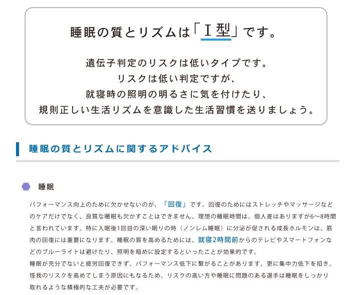 f:id:ichiashi:20210410223015j:plain