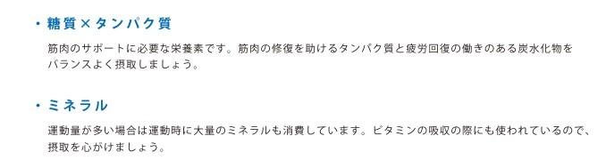f:id:ichiashi:20210411123219j:plain