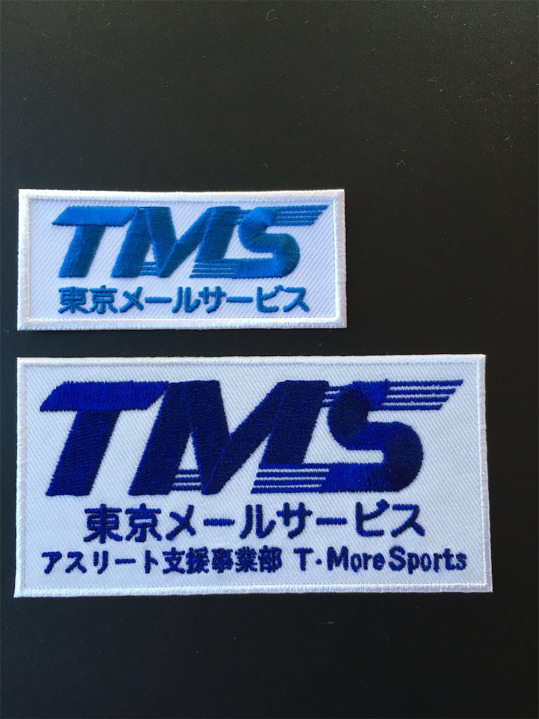 f:id:ichiashi:20210415193349j:image