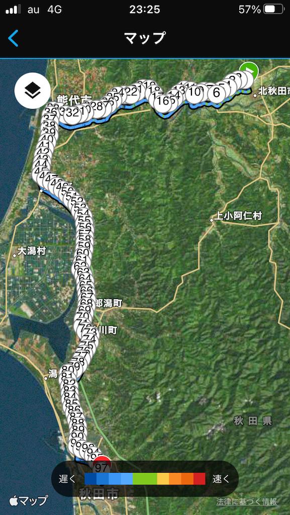 f:id:ichiashi:20210426233713p:image