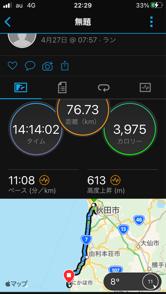 f:id:ichiashi:20210428055023p:image