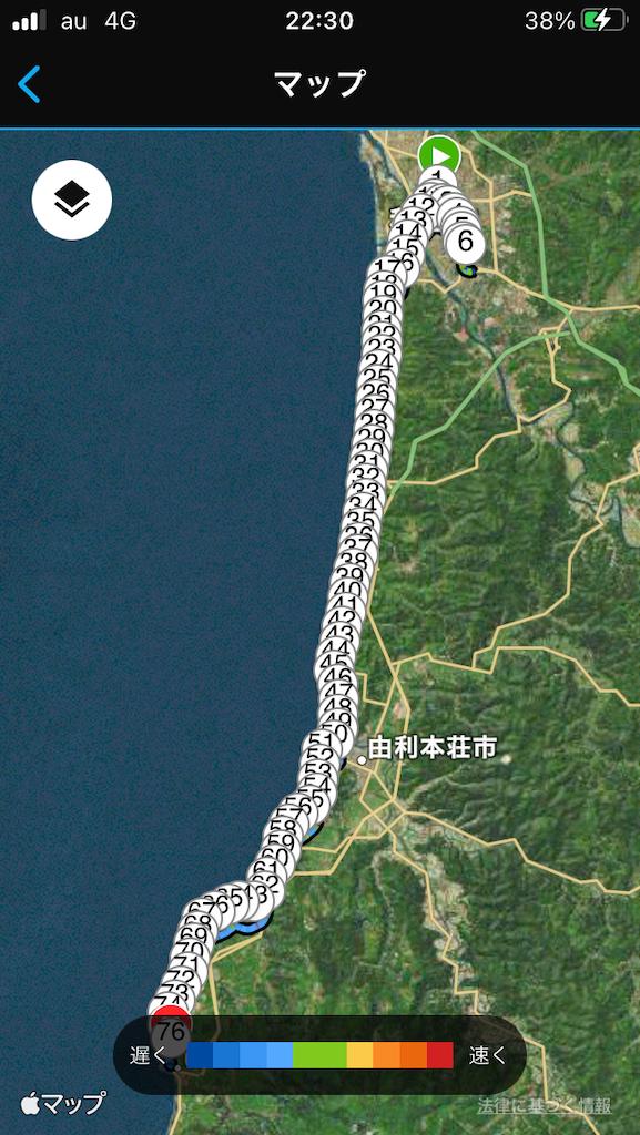 f:id:ichiashi:20210428055432p:image