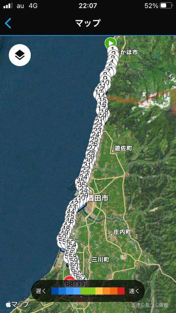 f:id:ichiashi:20210428234248p:image