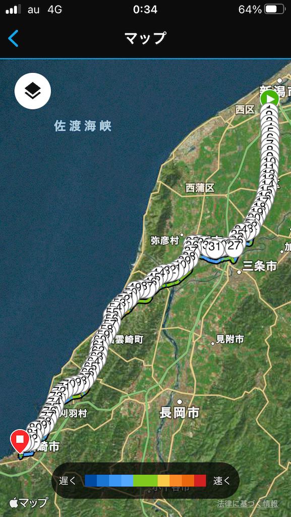 f:id:ichiashi:20210502051030p:image