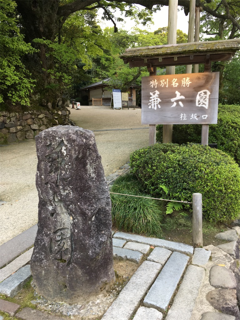 f:id:ichiashi:20210508205159j:image