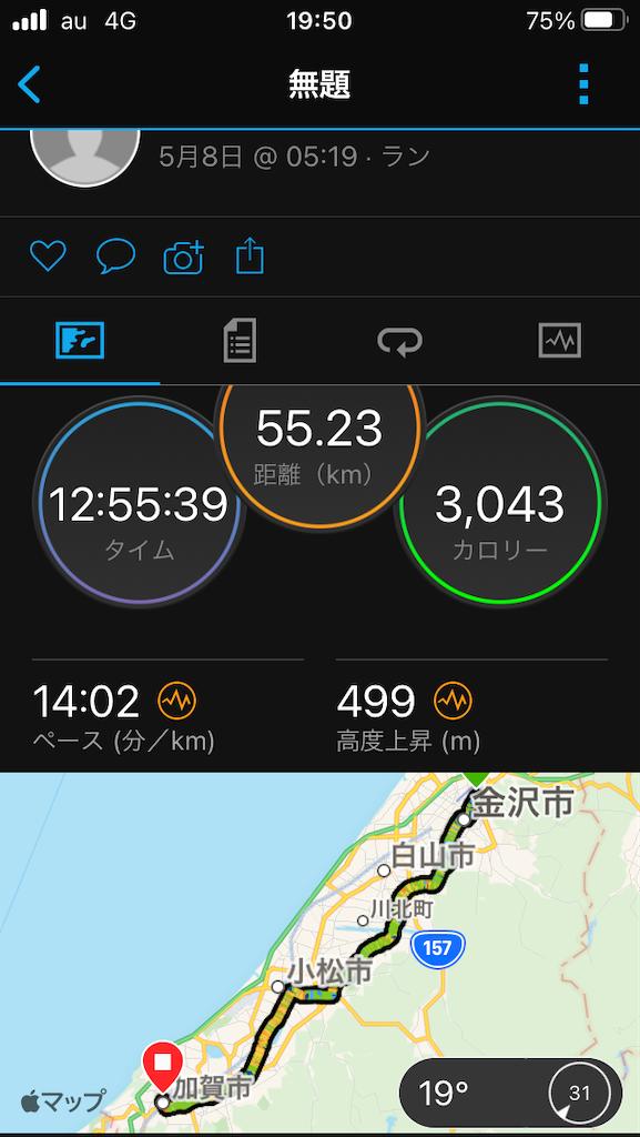 f:id:ichiashi:20210508205222p:image