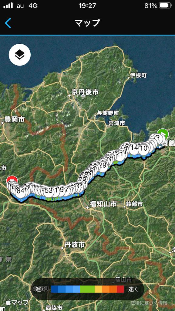 f:id:ichiashi:20210512201145p:image