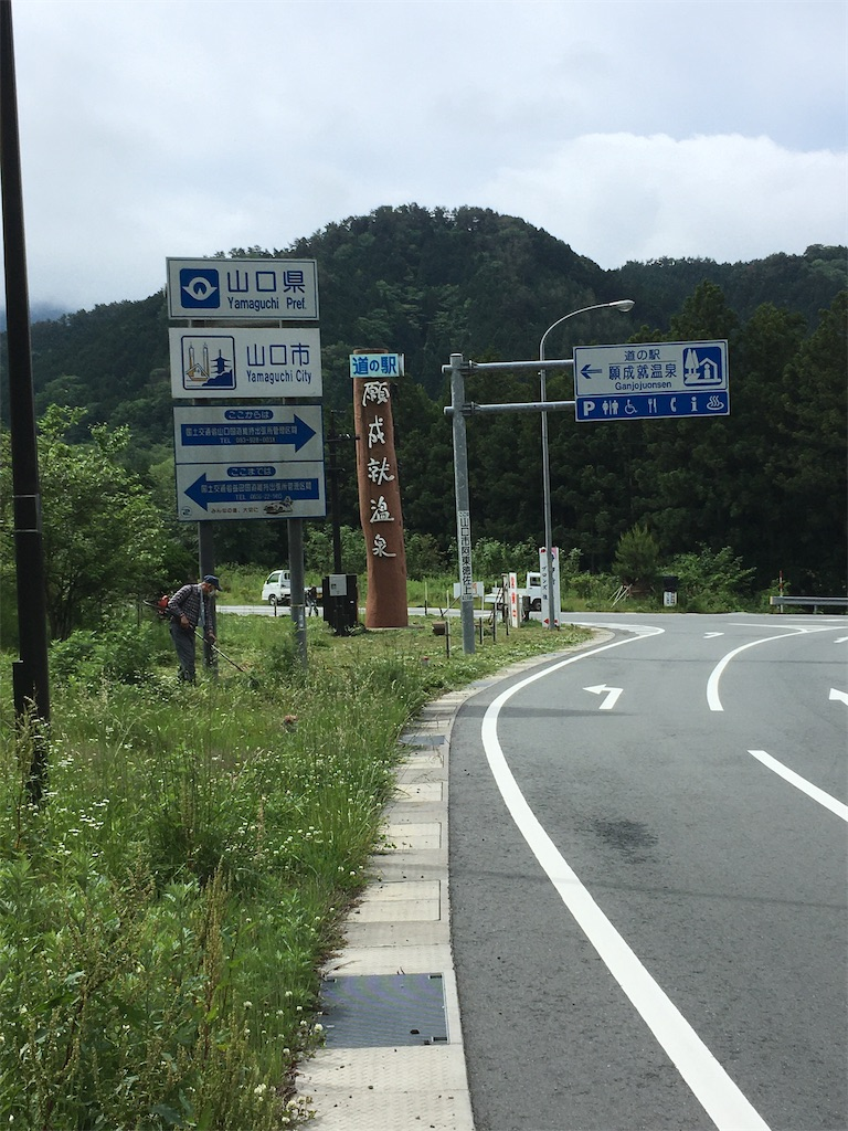 f:id:ichiashi:20210519231335j:image
