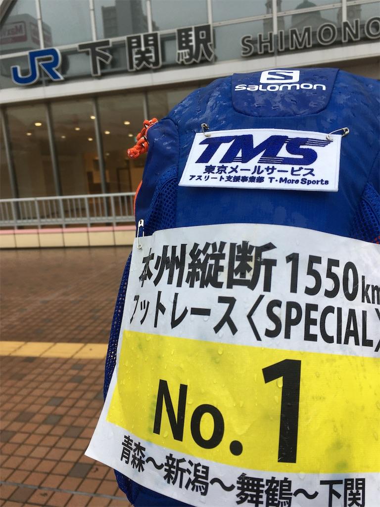 f:id:ichiashi:20210520194050j:image