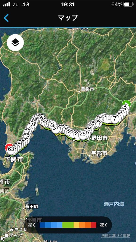 f:id:ichiashi:20210520194513j:image