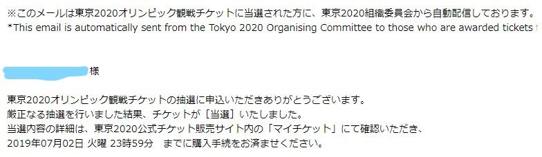 f:id:ichiashi:20210819090930j:plain