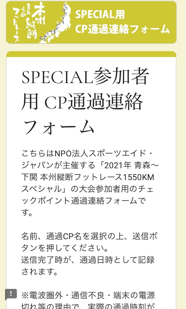 f:id:ichiashi:20210823234927j:image