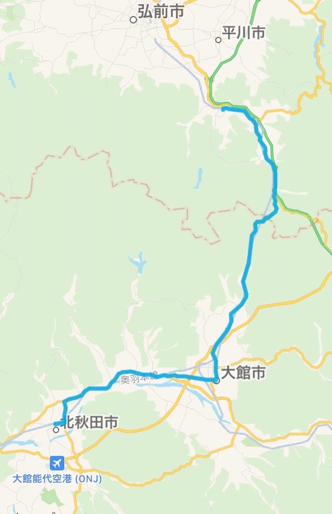 f:id:ichiashi:20210904162159j:image