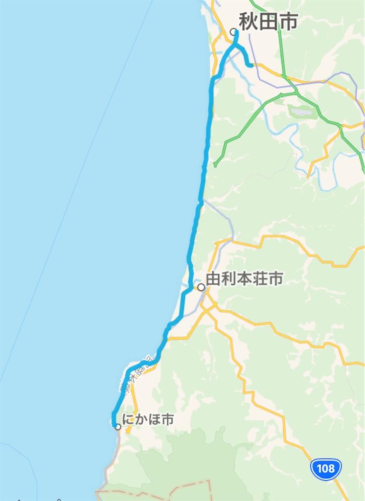 f:id:ichiashi:20210926132021j:image