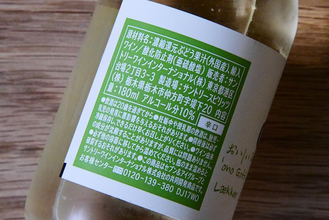 f:id:ichibanboshimomojiro:20200606105143j:plain