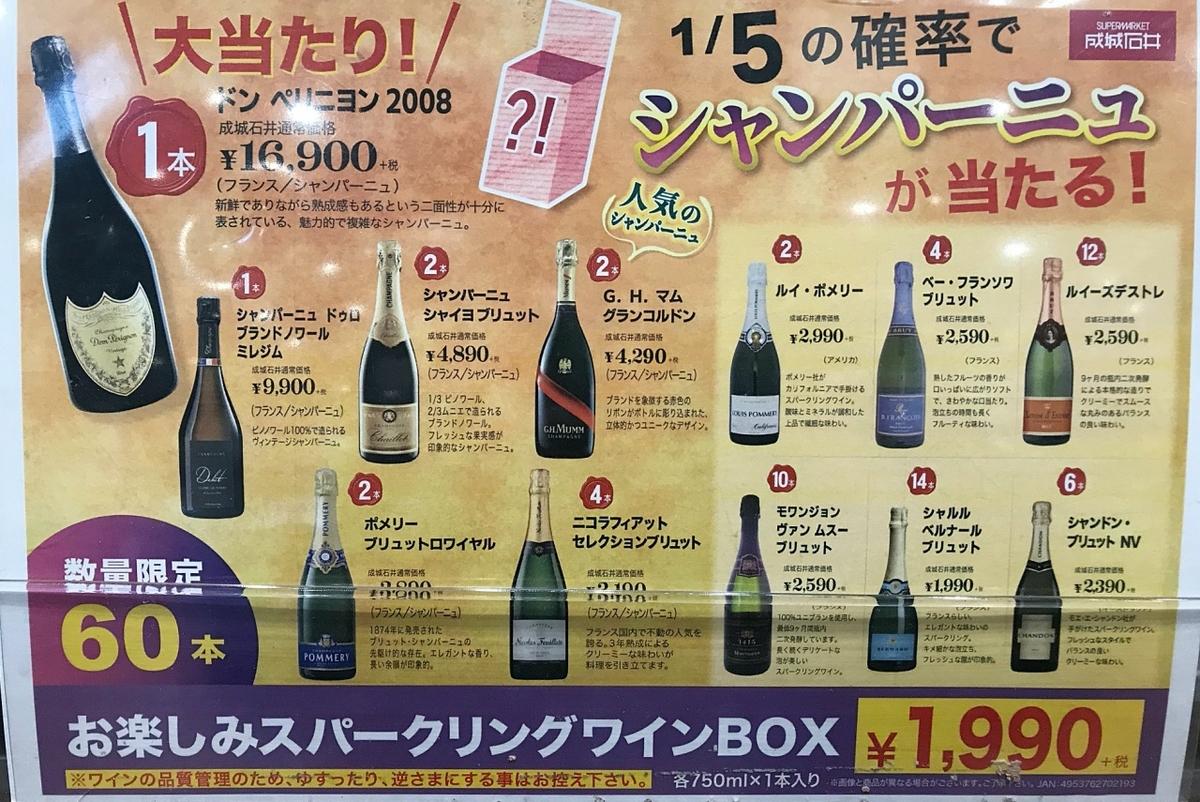 f:id:ichibanboshimomojiro:20201023161056j:plain