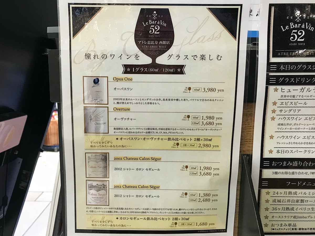 f:id:ichibanboshimomojiro:20201024165251j:plain