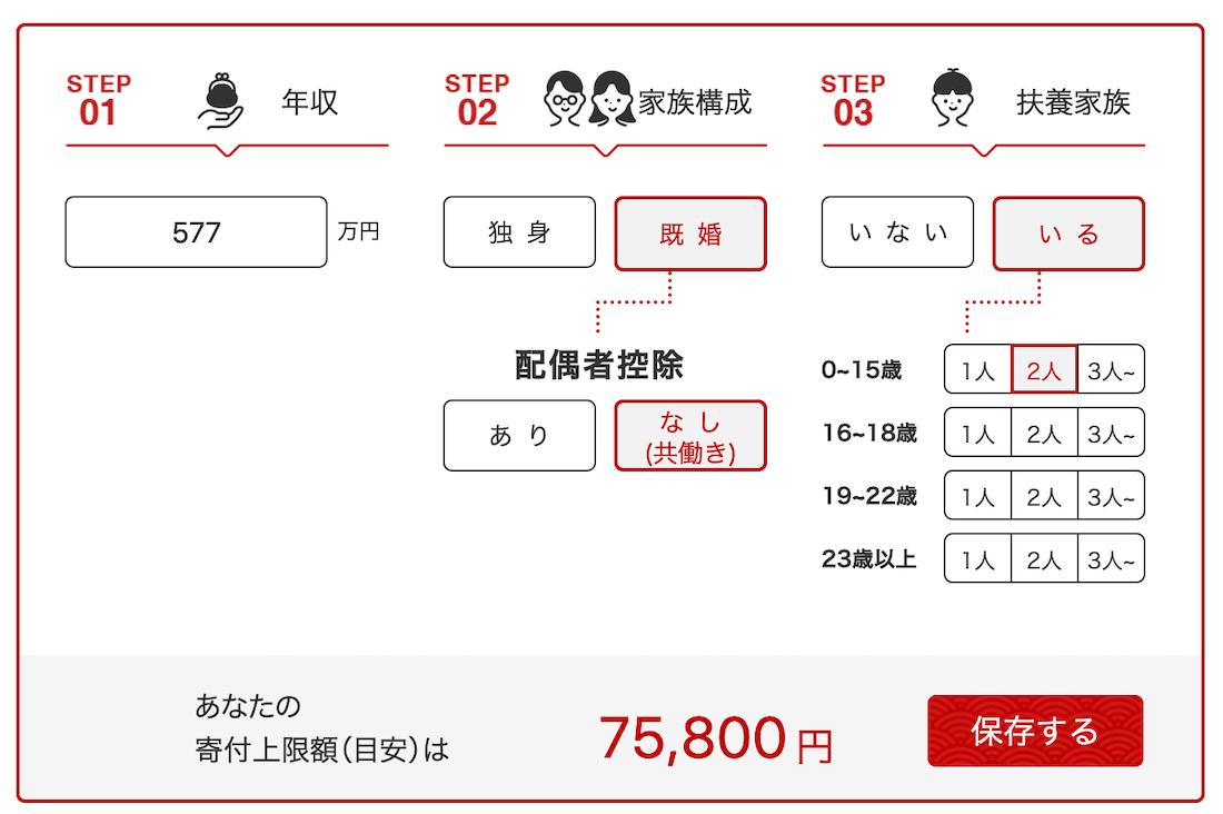 f:id:ichibanboshimomojiro:20201119162212p:plain