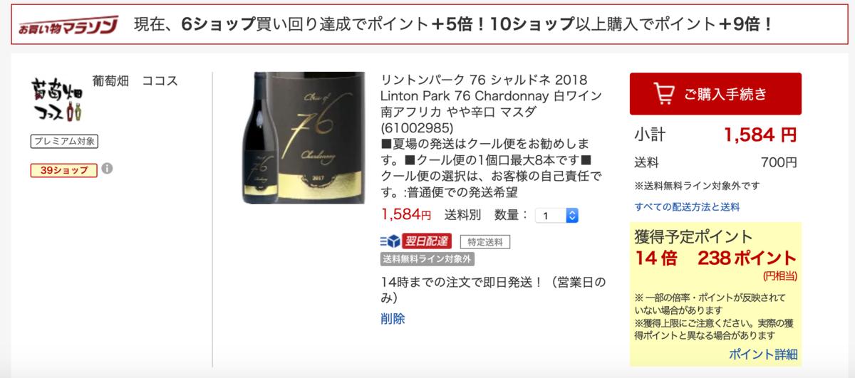 f:id:ichibanboshimomojiro:20201122074738p:plain
