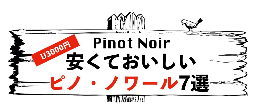f:id:ichibanboshimomojiro:20210112160009j:plain