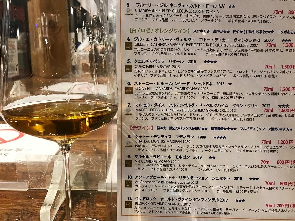 f:id:ichibanboshimomojiro:20210204191835j:plain
