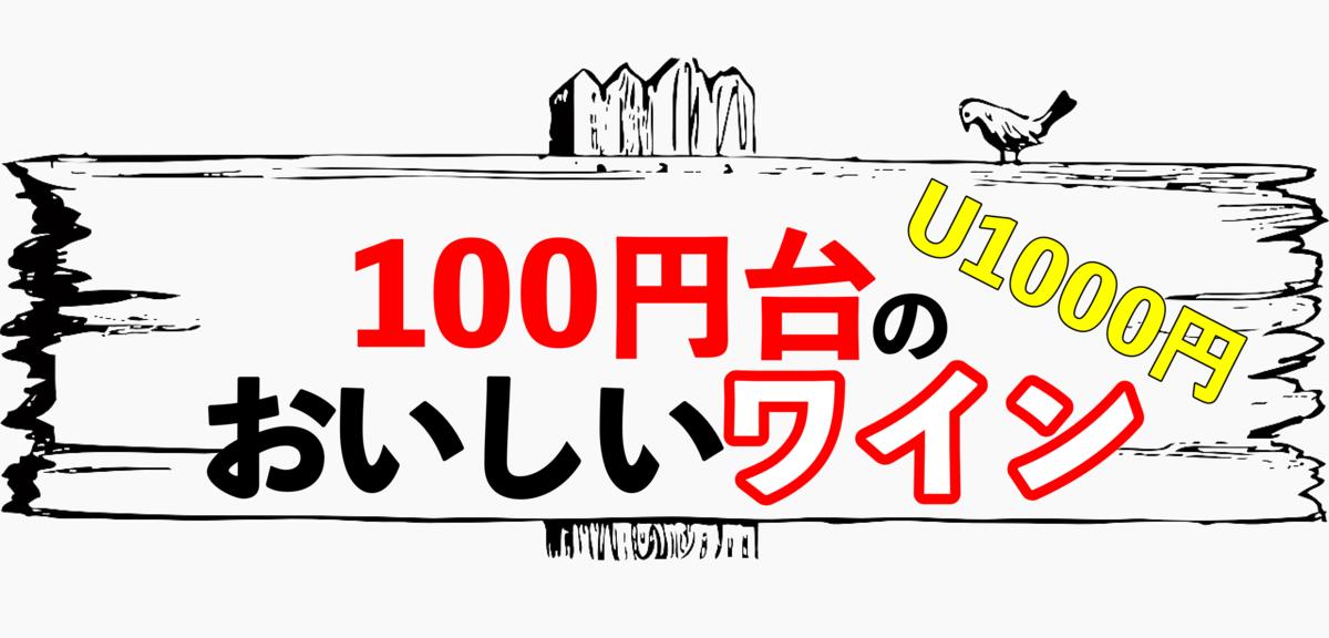 f:id:ichibanboshimomojiro:20210310171715p:plain