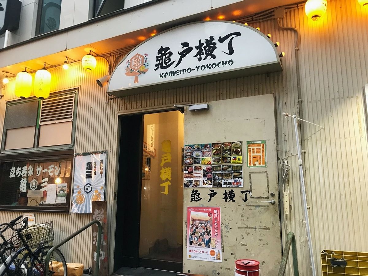 f:id:ichibanboshimomojiro:20210417203029j:plain