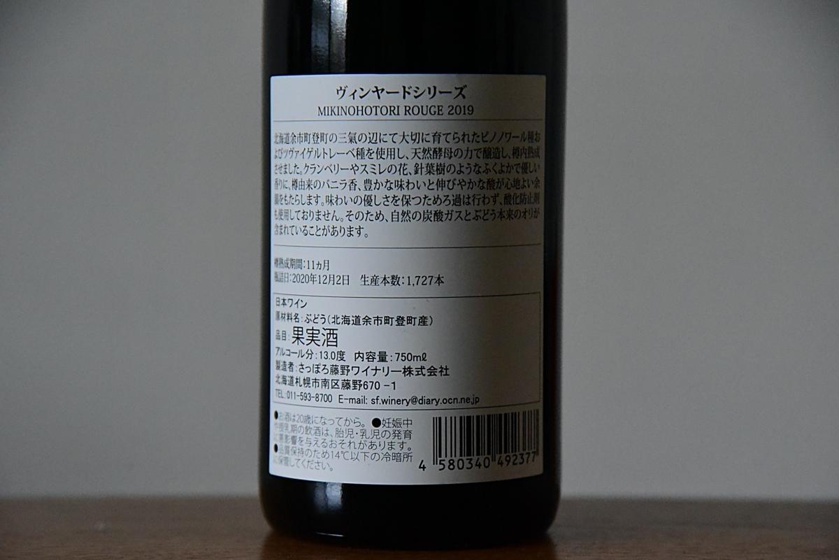 f:id:ichibanboshimomojiro:20210505154236j:plain