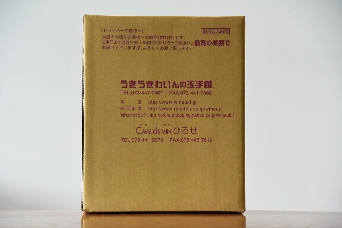 f:id:ichibanboshimomojiro:20210630121701j:plain