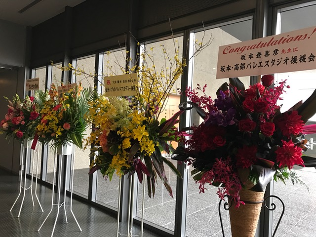 f:id:ichibangai:20170218135009j:plain