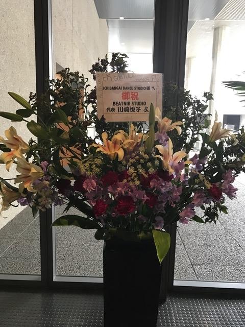 f:id:ichibangai:20170218135315j:plain