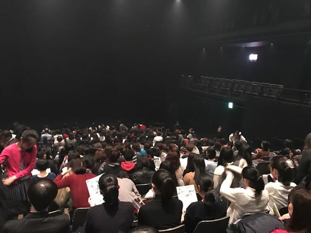 f:id:ichibangai:20170219194621j:plain