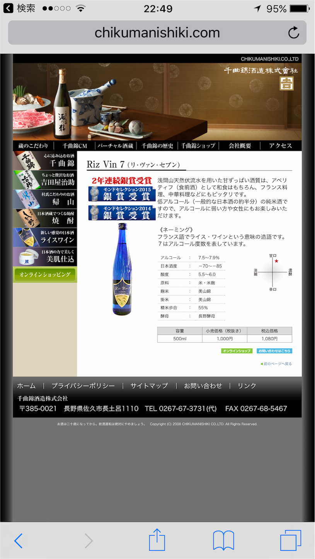 f:id:ichibanicihiba:20170301225043p:image