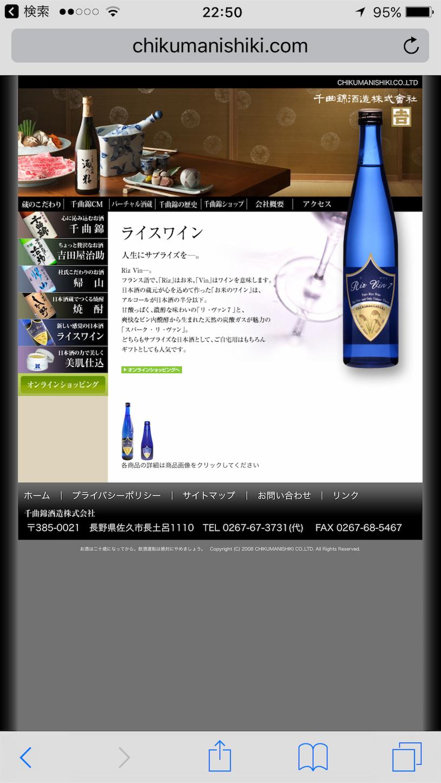 f:id:ichibanicihiba:20170301225046p:image