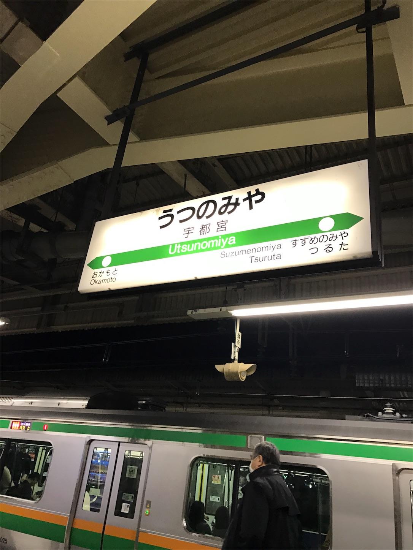 f:id:ichibanicihiba:20170312212032j:image