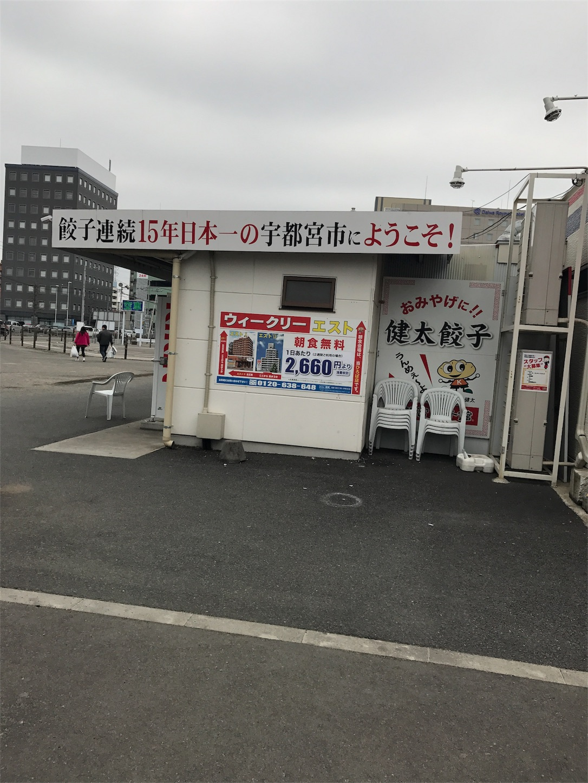 f:id:ichibanicihiba:20170313111228j:image