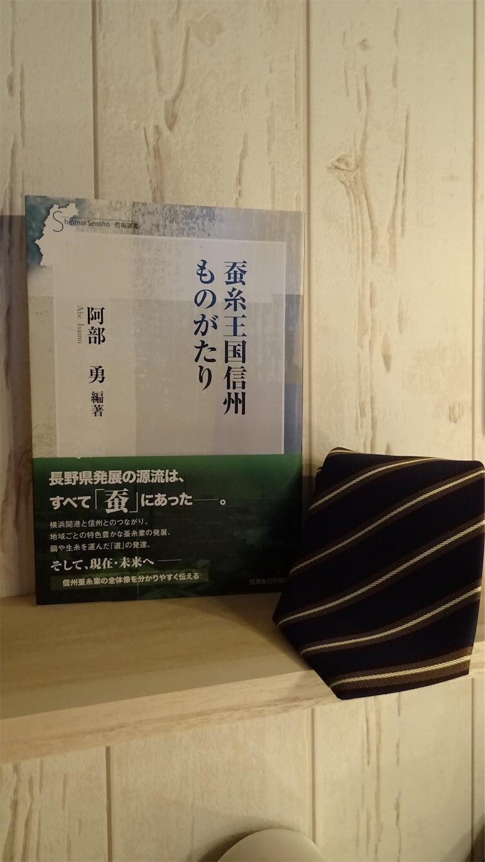 f:id:ichibanicihiba:20170314015948j:image
