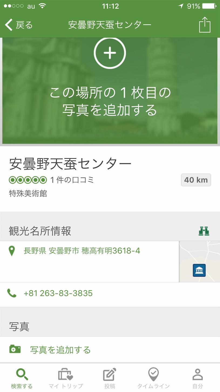 f:id:ichibanicihiba:20170315112142p:image