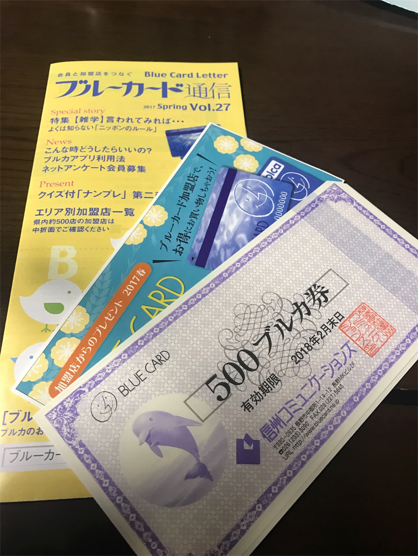 f:id:ichibanicihiba:20170317110501j:image