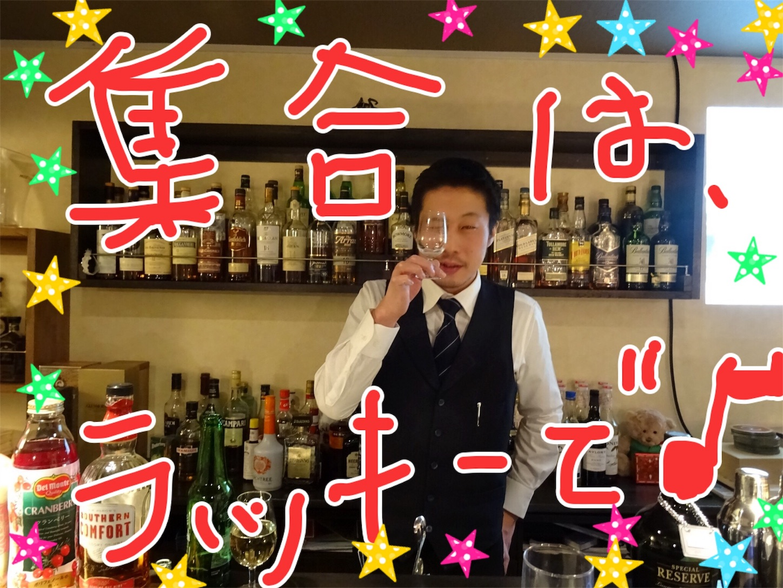 f:id:ichibanicihiba:20170321125027j:image