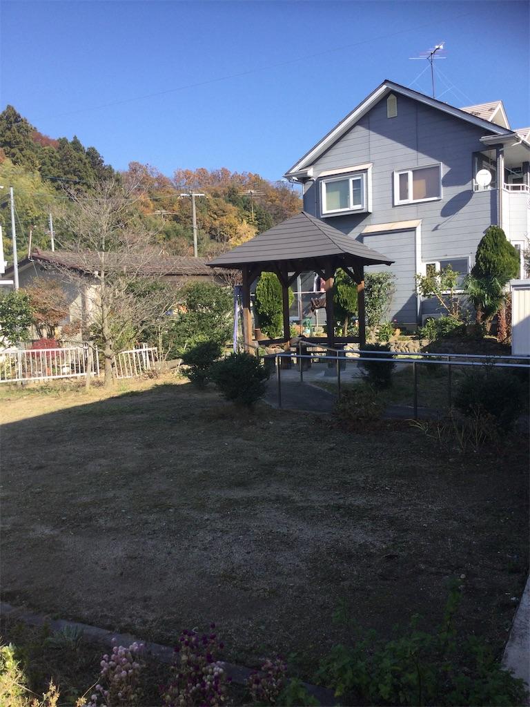 f:id:ichibankan_oguraji:20201117114904j:image