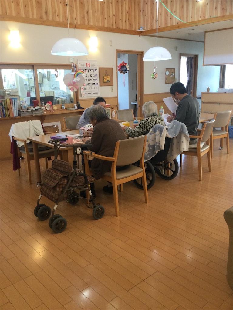 f:id:ichibankan_oguraji:20201117120033j:image