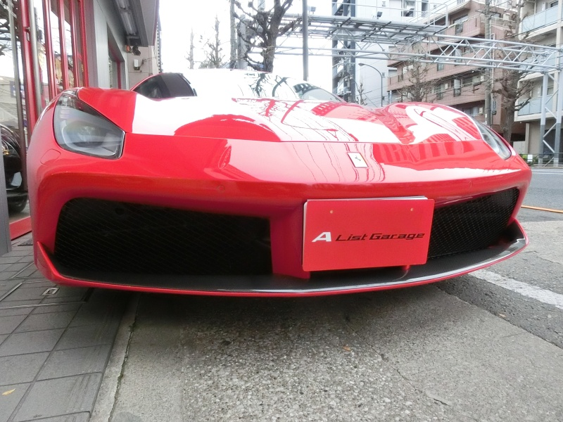 エーリストガレージ フェラーリ 488 GTB