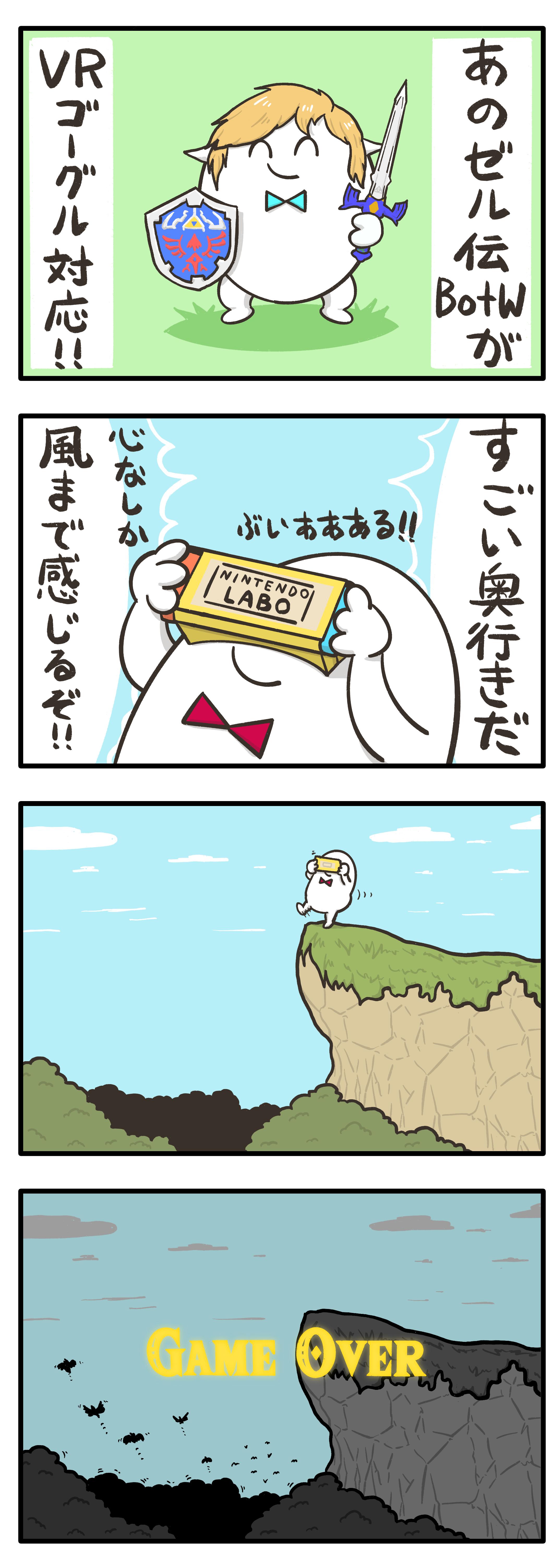 f:id:ichibo-game:20190406220618p:plain