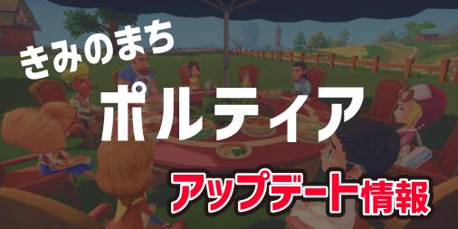 f:id:ichibo-game:20190501162332p:plain
