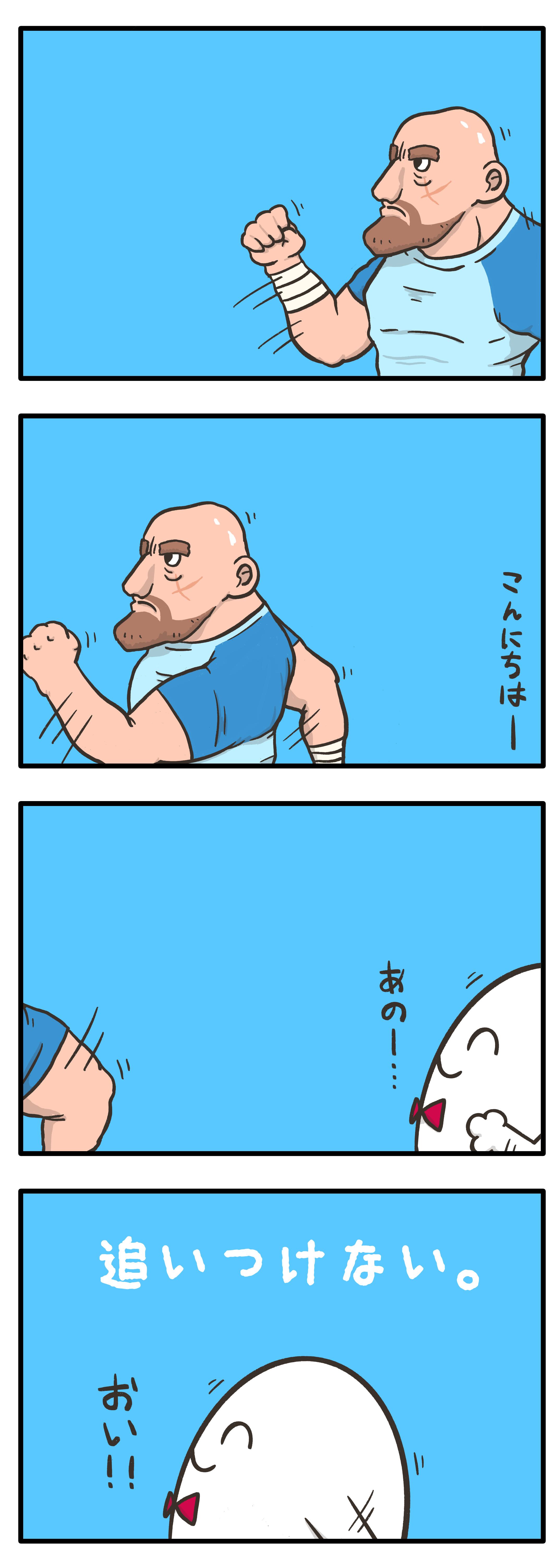 f:id:ichibo-game:20190503174640p:plain