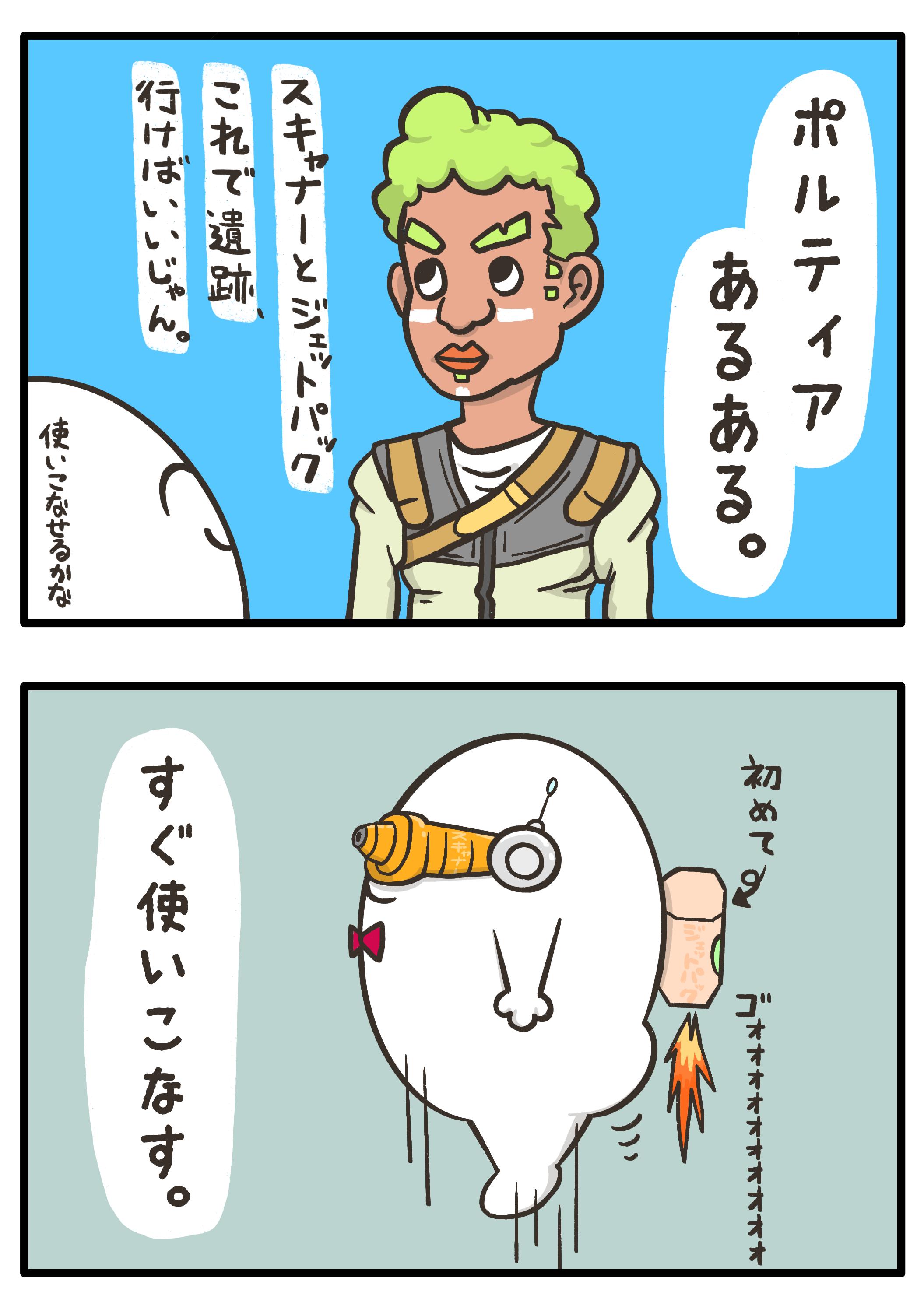 f:id:ichibo-game:20190503174716p:plain