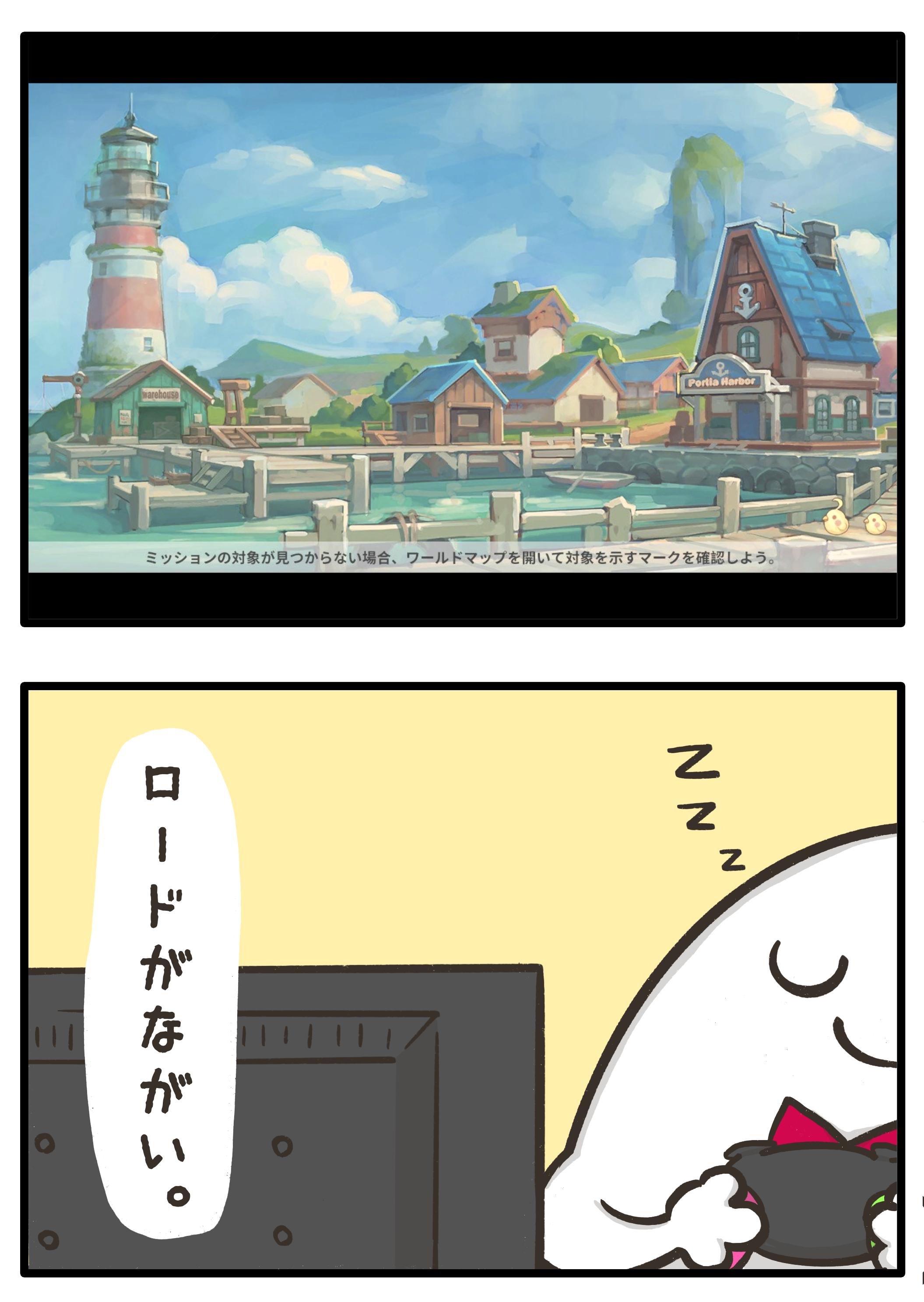 f:id:ichibo-game:20190503180517p:plain