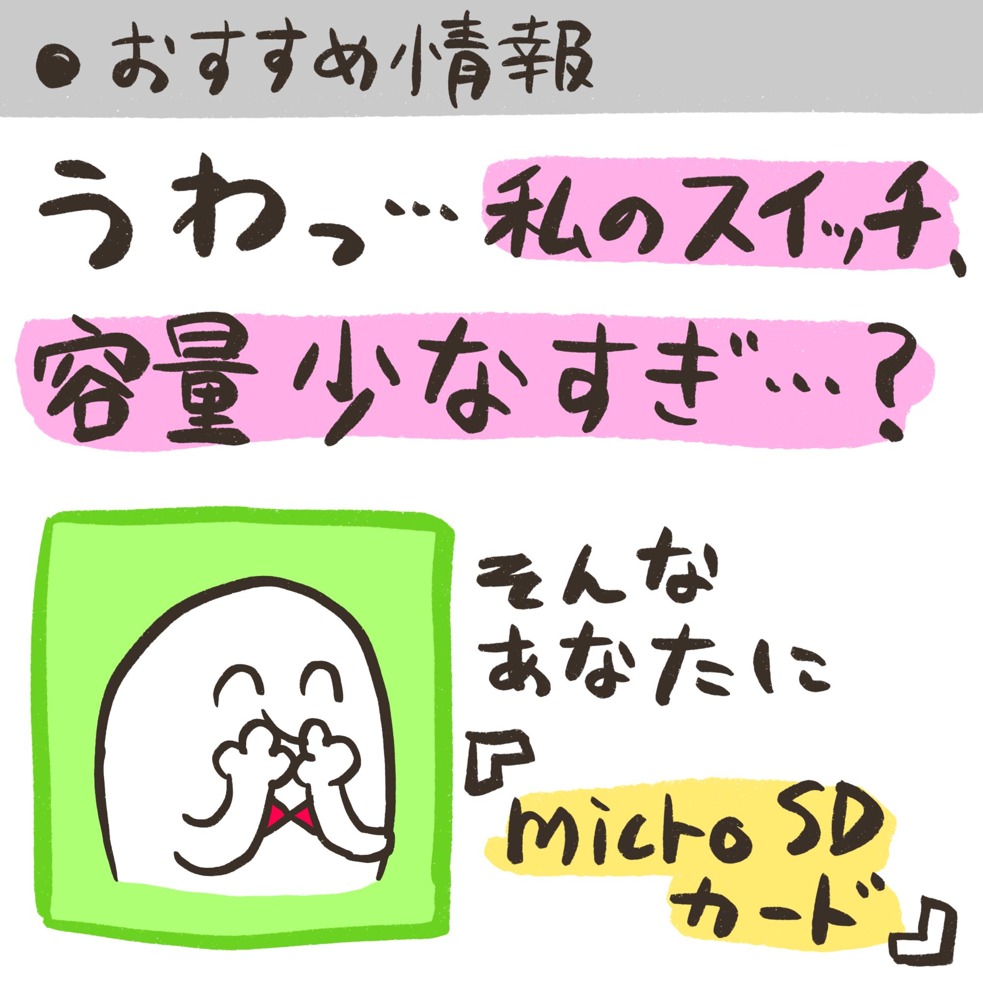 f:id:ichibo-game:20190516180948p:plain