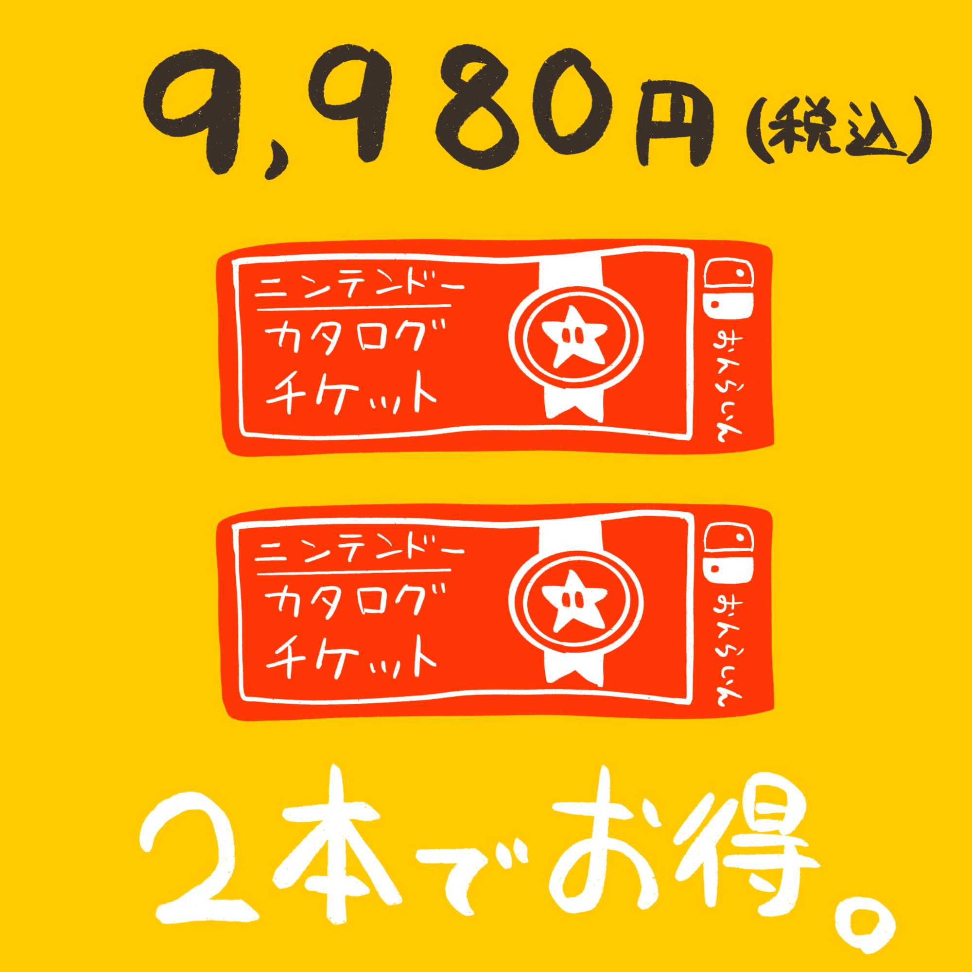 f:id:ichibo-game:20190516180955p:plain
